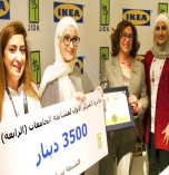 Bushra Ishaqat & Samar Abu Hajleh win the 4 th Interior Design Competition