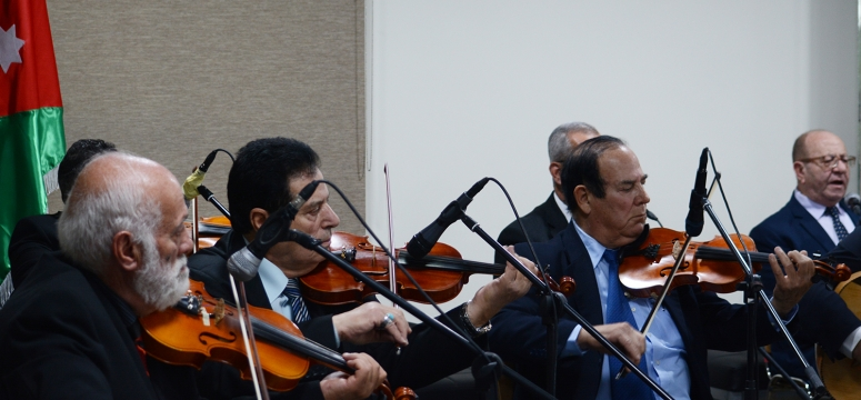 "A Musical Evening for ""Bait Alrowad"" Band at GJU Library"